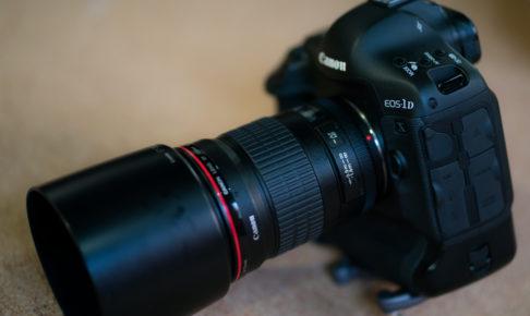 1DX 135mm f2