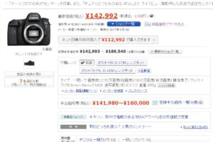 EOS 6D Mark II レビュー