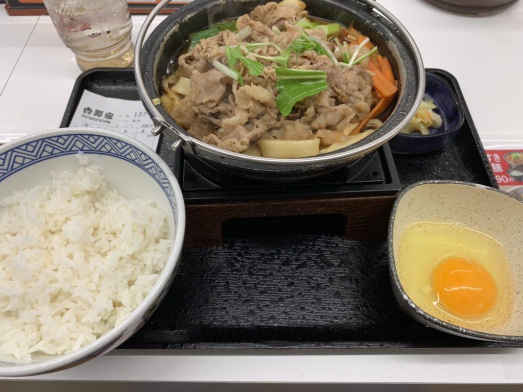 吉野家 牛すき鍋