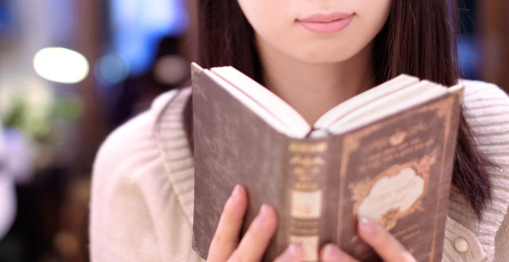 音読 読書