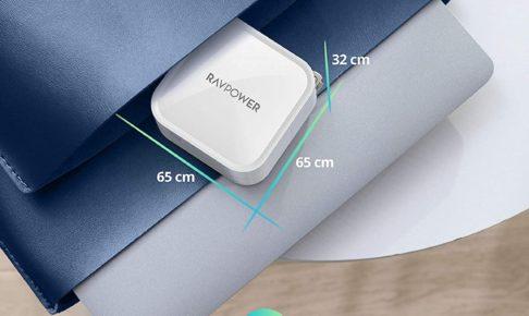 MacBook Pro 充電器